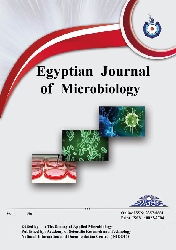 Egyptian Journal of Microbiology